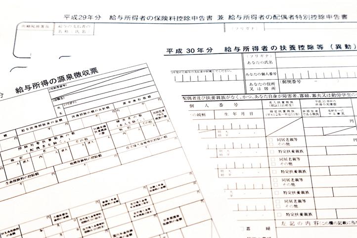 大阪・和歌山で給与計算のご相談はグランサ社会保険労務士事務所にお任せください。