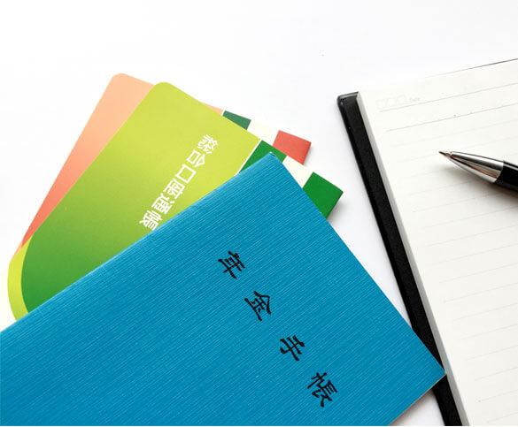 社会保険労務士は給与計算から年金までを取り扱う国家資格者です。